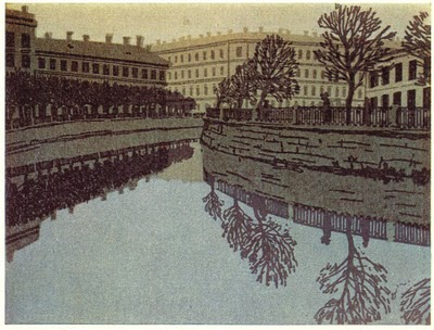 The Catherine Canal, engraving by Anna Ostroumova-Lebedeva, 1910