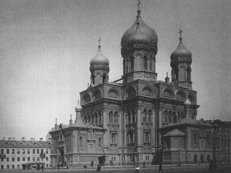 view of the Church of the Resurrecton of Christ (demolished in 1932) on Kulibina Square, St Petersburg